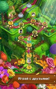 Blossom Blast Saga скриншот 8