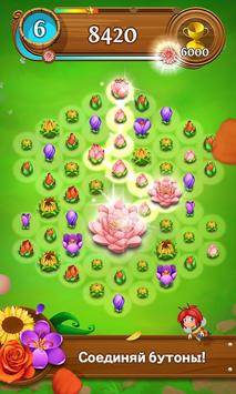 Blossom Blast Saga постер