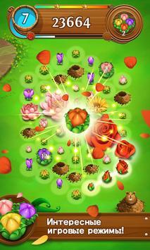 Blossom Blast Saga скриншот 1