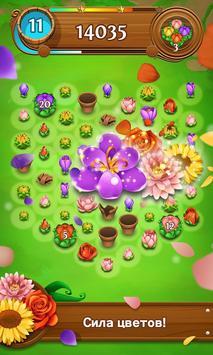 Blossom Blast Saga скриншот 2
