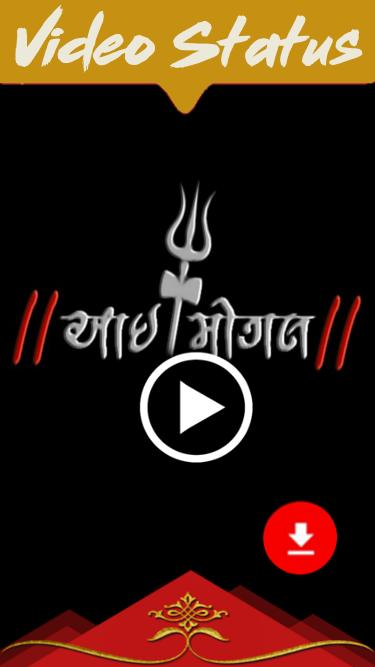 Mogal Maa Video Status Full Screen Video Status For Android