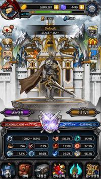 킹덤배틀 : 방치형 RPG poster