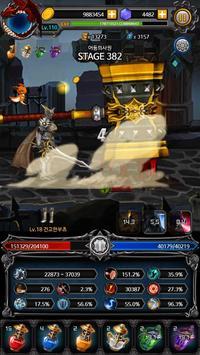 킹덤배틀 : 방치형 RPG screenshot 7