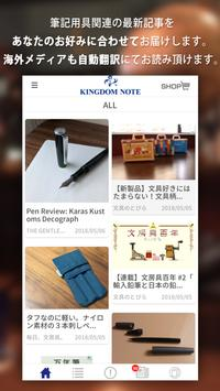KINGDOM NOTE poster