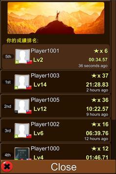 成語接龍-選選看 screenshot 7