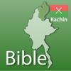 Kachin Bible biểu tượng