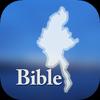 Myanmar Bible Zeichen
