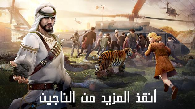 State of Survival تصوير الشاشة 9