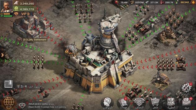 State of Survival تصوير الشاشة 20