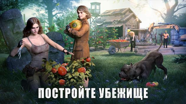 State of Survival скриншот 4