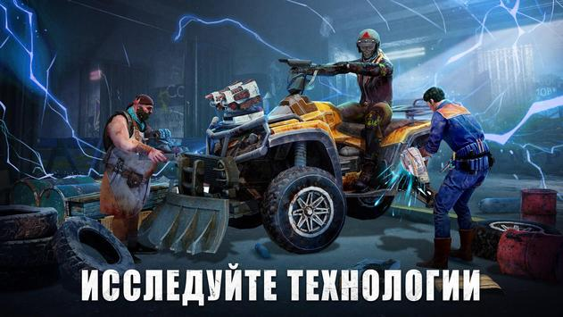 State of Survival скриншот 15