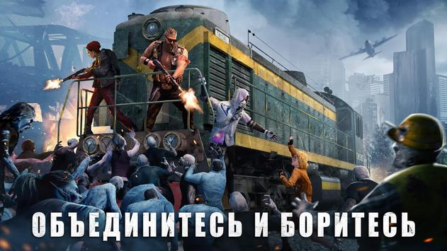 State of Survival скриншот 1