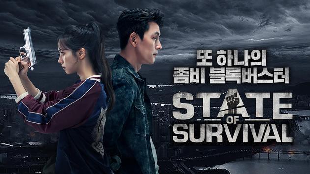 S.O.S:스테이트 오브 서바이벌 poster