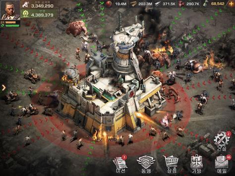 S.O.S:스테이트 오브 서바이벌 screenshot 15