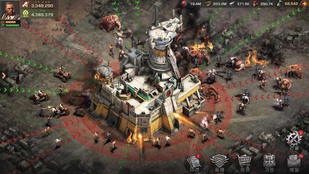 S.O.S:스테이트 오브 서바이벌 screenshot 7