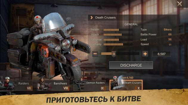 State of Survival скриншот 17