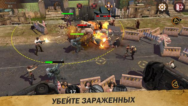 State of Survival скриншот 19