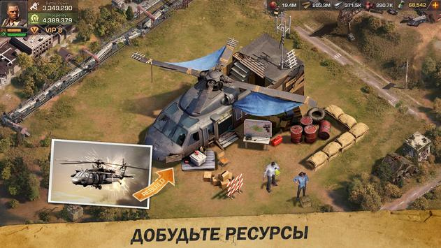 State of Survival скриншот 11