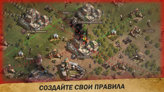 State of Survival скриншот 20