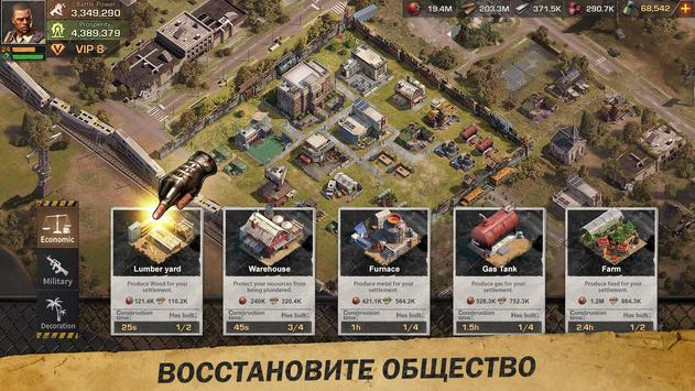 State of Survival скриншот 8
