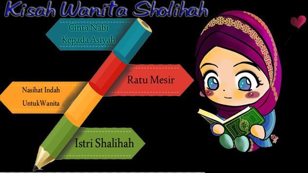 101 Collection of Sholeha Women's Stories screenshot 1