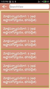 Bhagavad Gita Telugu screenshot 6