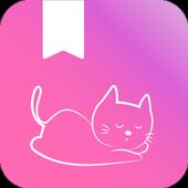 BeFree Diary :Secret Diary With Lock | Fingerprint icon