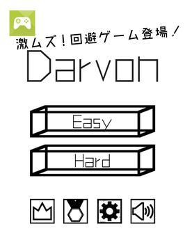 激ムズ!棒人間ラン ‐ダーヴォン‐ screenshot 6