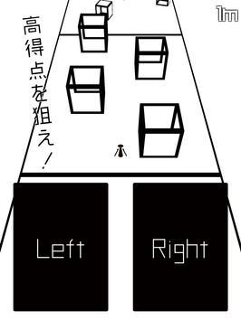 激ムズ!棒人間ラン ‐ダーヴォン‐ screenshot 7