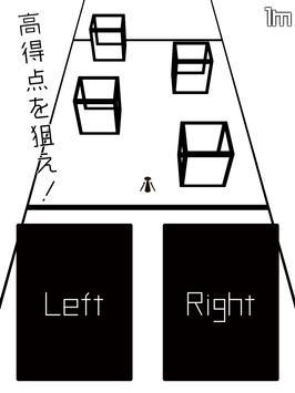 激ムズ!棒人間ラン ‐ダーヴォン‐ screenshot 9