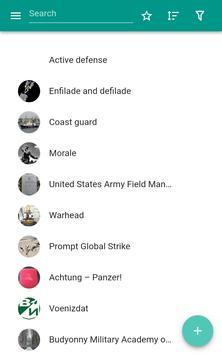 Military science screenshot 10