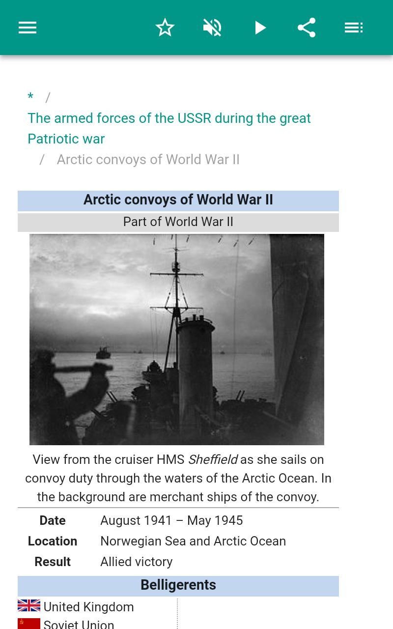 The great Patriotic war for Android - APK Download