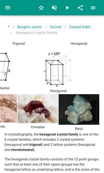 Crystallography screenshot 4