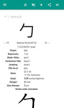 Hieroglyphic keys screenshot 1