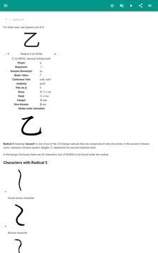 Hieroglyphic keys screenshot 6