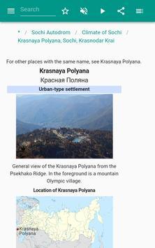 Sochi screenshot 10