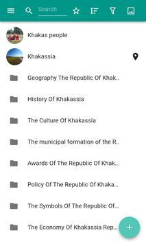 Khakassia poster