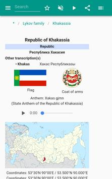 Khakassia screenshot 10