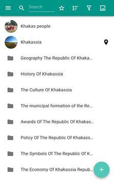 Khakassia screenshot 8