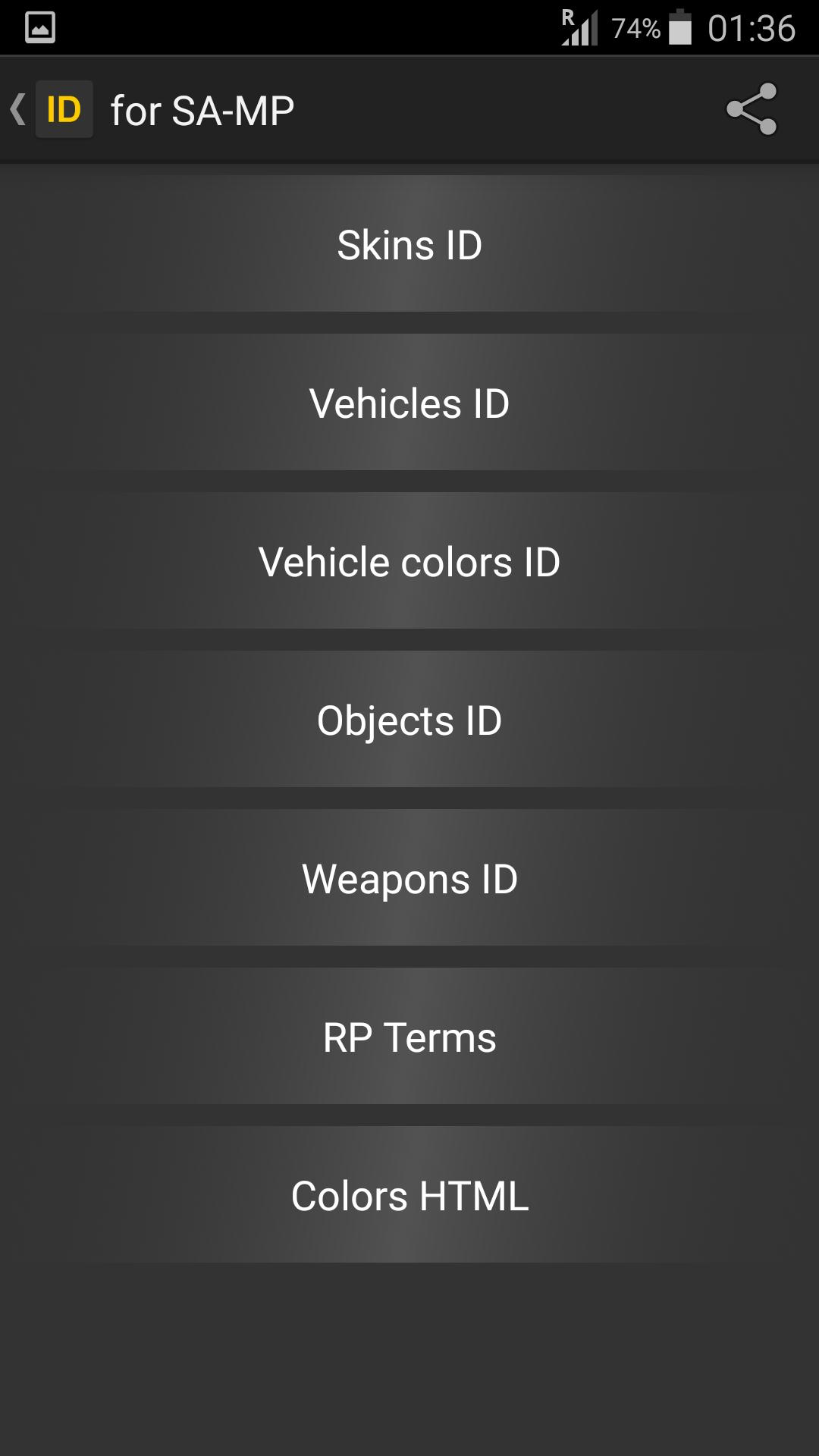 ID for SA-MP for Android - APK Download