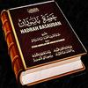 Hadrah Basaudan icon