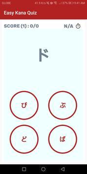 Easy Kana Quiz screenshot 2