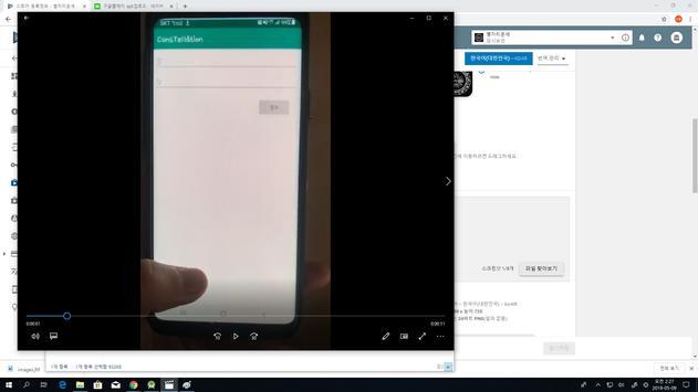 별자리운세 screenshot 1