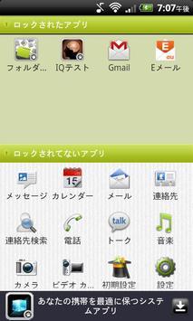 Fairy App Lock screenshot 2