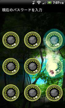 Fairy App Lock screenshot 4