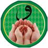 Dua Dünyası ícone