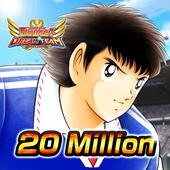Captain Tsubasa: Dream Team icono
