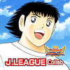 Captain Tsubasa (Flash Kicker): Dream Team ikona