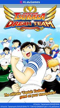 Captain Tsubasa: Dream Team 海報