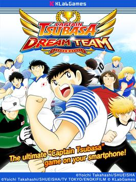 Captain Tsubasa: Dream Team screenshot 14